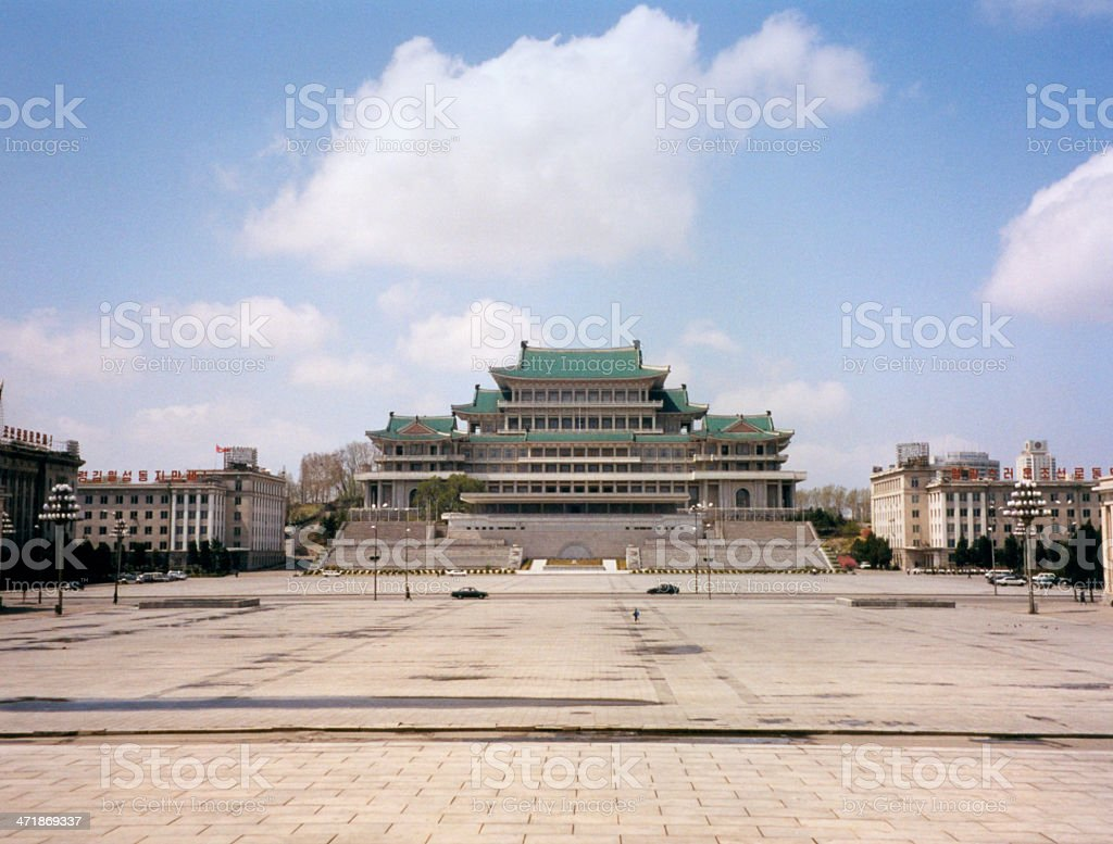 Pyongyang, North Korea: Grand People's Study House, Great Library stock photo