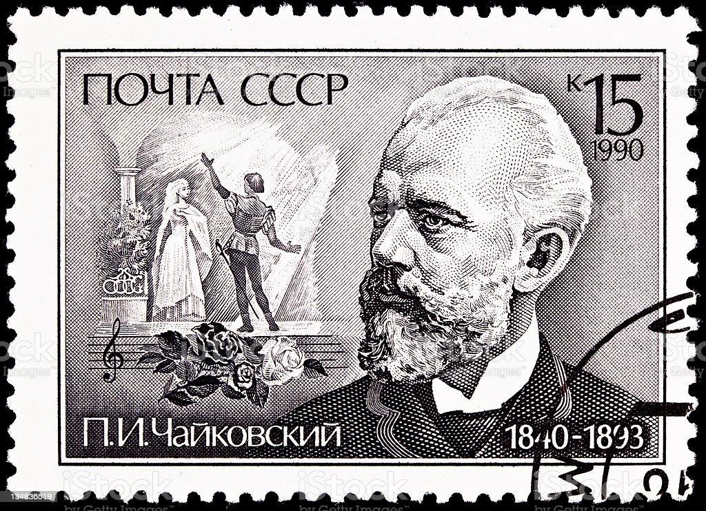 Pyotr Tchaikovsky Iolanta Opera Performance stock photo