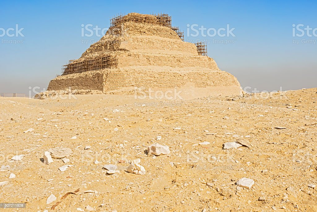 Pyramid of Djoser, Egypt stock photo