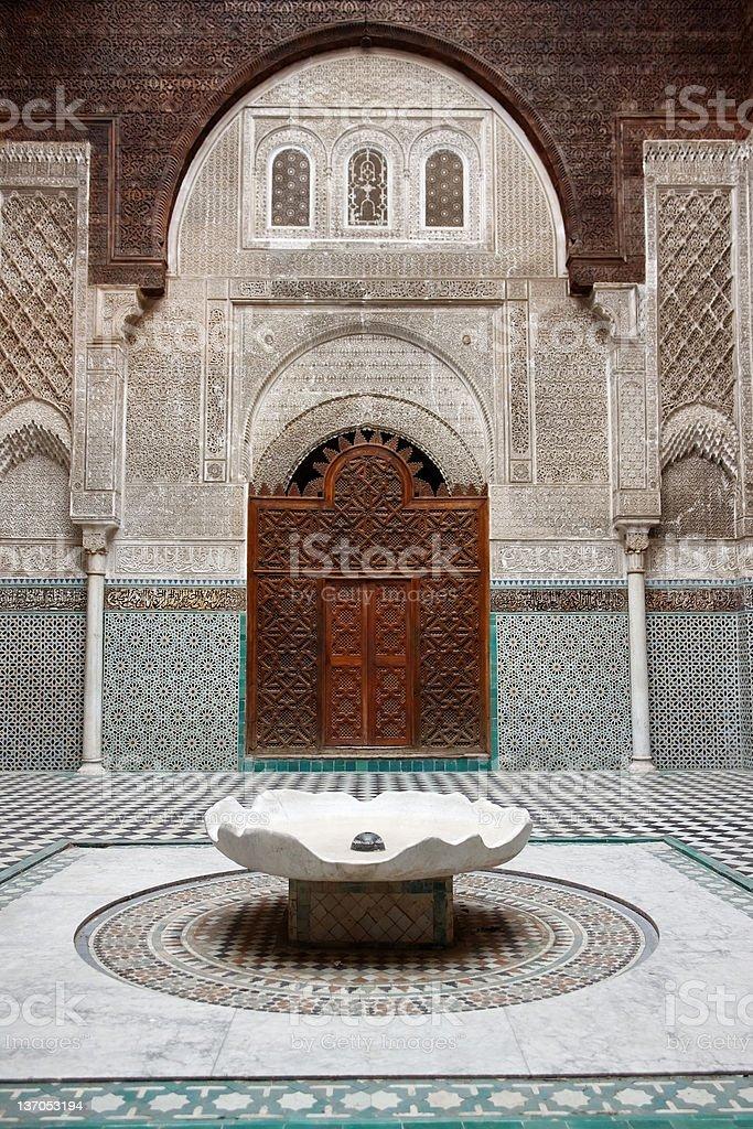Qarawiyyin Mosque, Fes. royalty-free stock photo