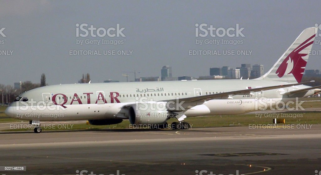Qatar Airways On Runway Taxiing To Take Off From  Schiphol.Amsterdam stock photo