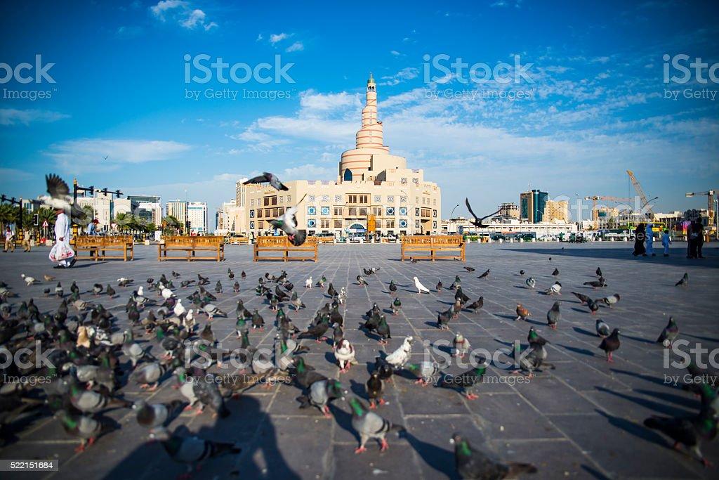 FANAR, Qatar Islamic Cultural Center in Doha stock photo