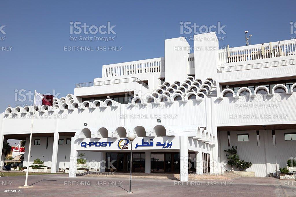 Qatar Postal Services Company royalty-free stock photo