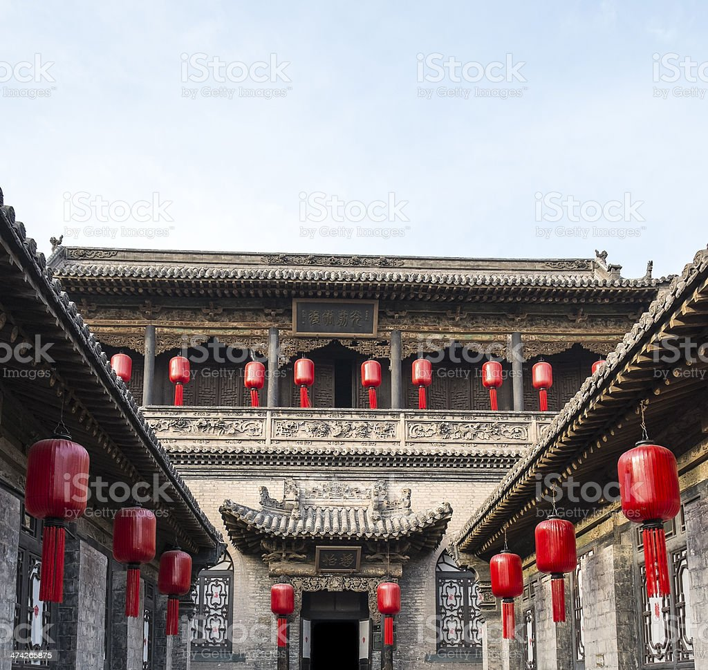 Qiao Family Courtyard in Pingyao China royalty-free stock photo