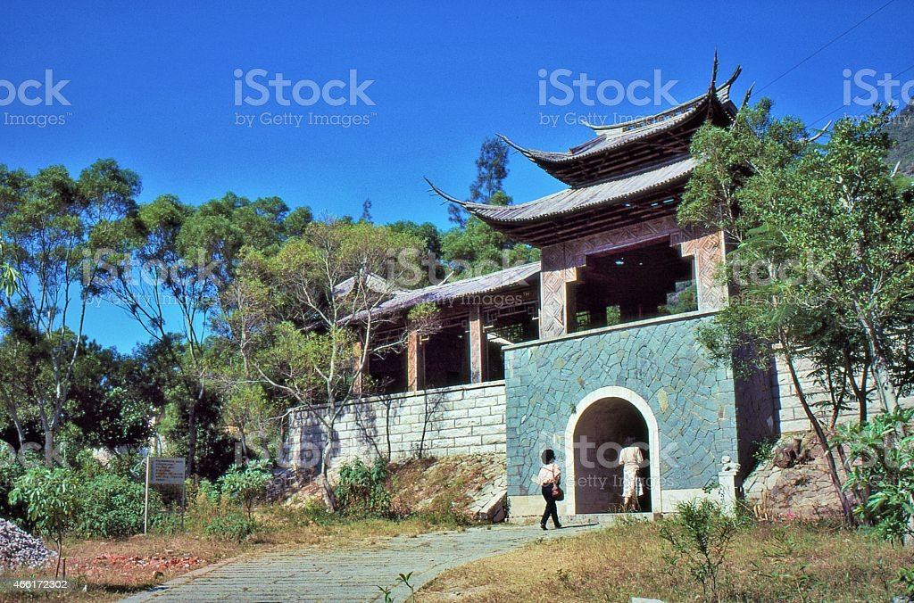 Quanzhou, Monument of Lao-tse stock photo