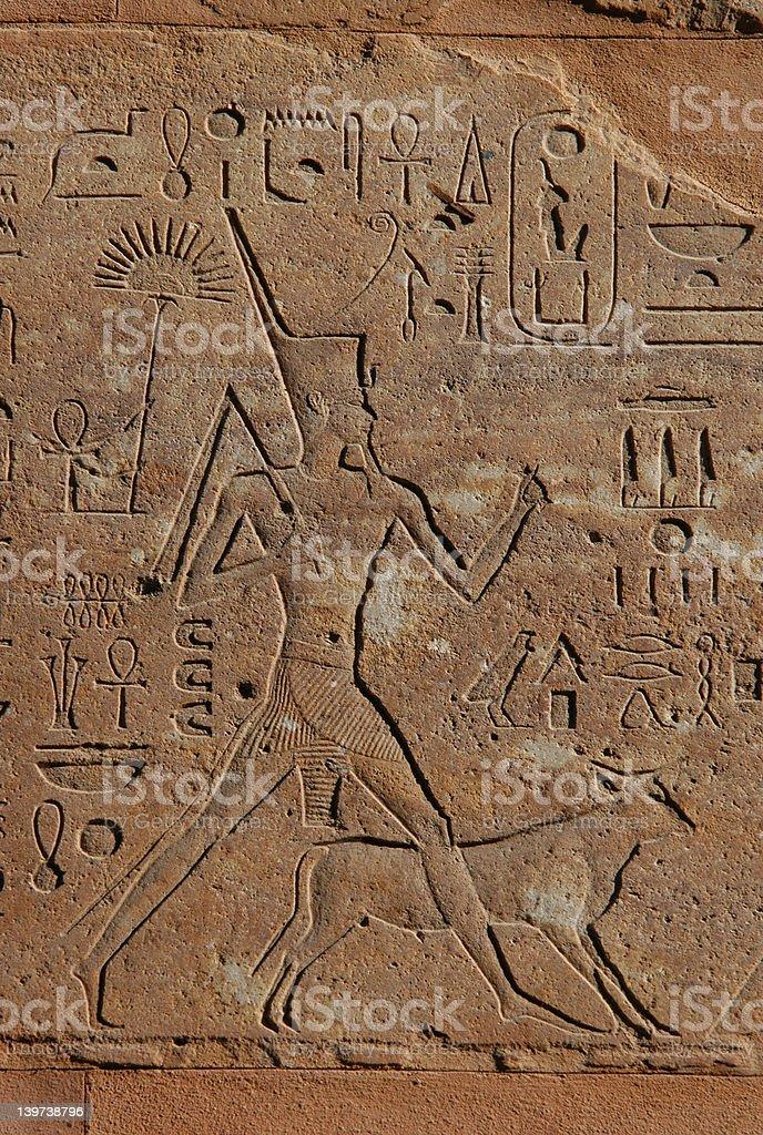 Queen Hatshepsut royalty-free stock photo