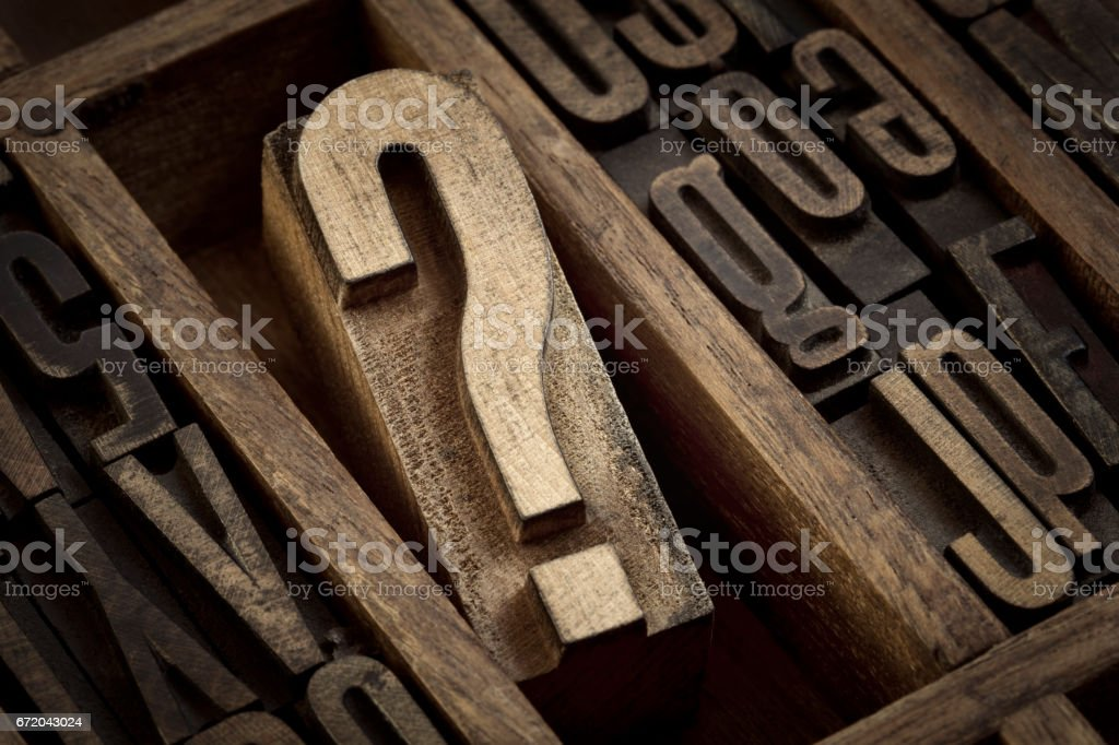 question mark in vintage letterpress type stock photo