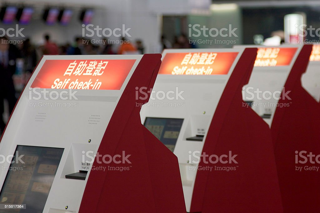 Quick Check-In Counters at the airport stock photo