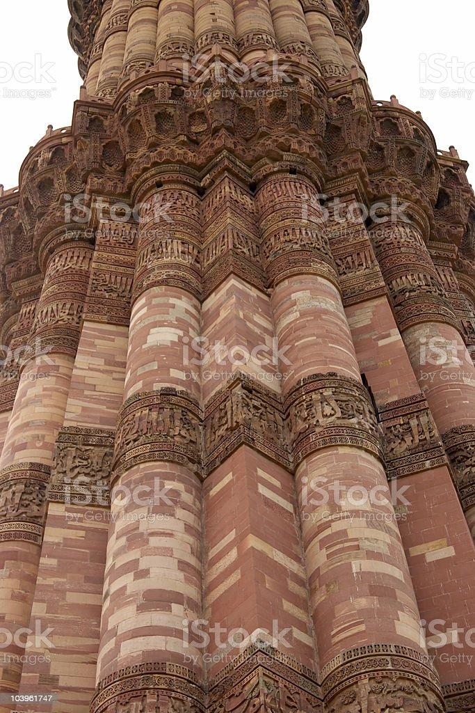 Quitab Minar tower close-up, Delhi, India royalty-free stock photo