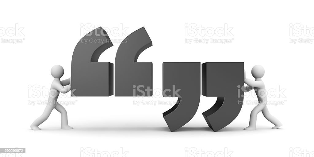 Quote. People and quote symbol stock photo