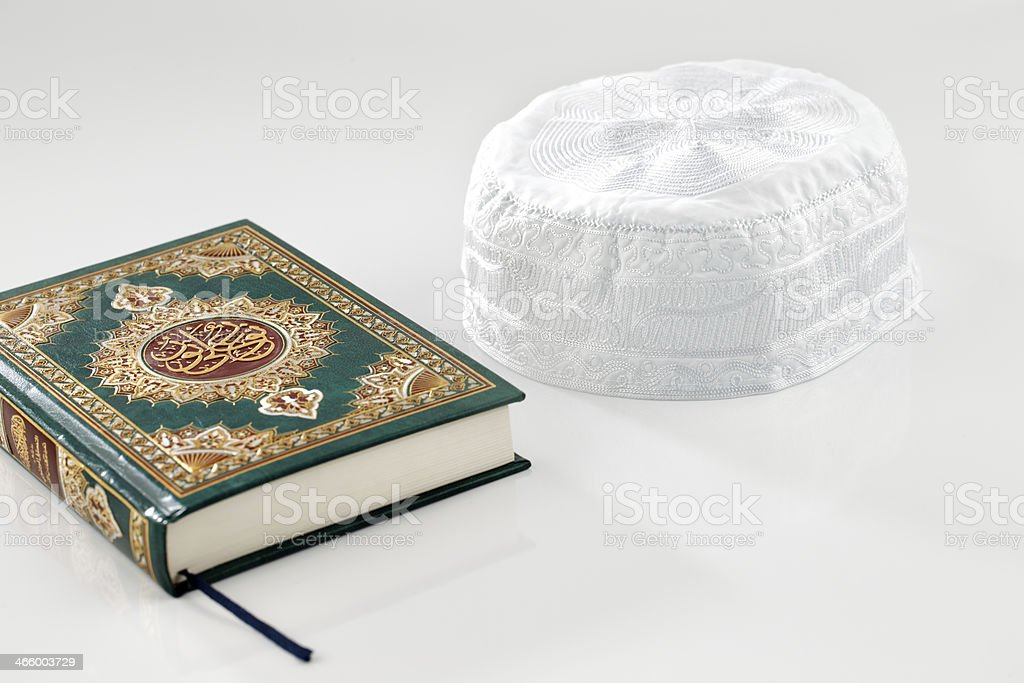 Quran is the central religious text of Islam stock photo