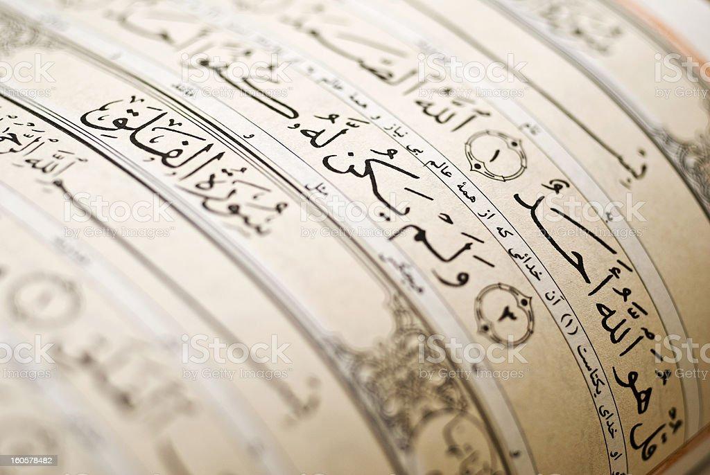 Qur'an stock photo