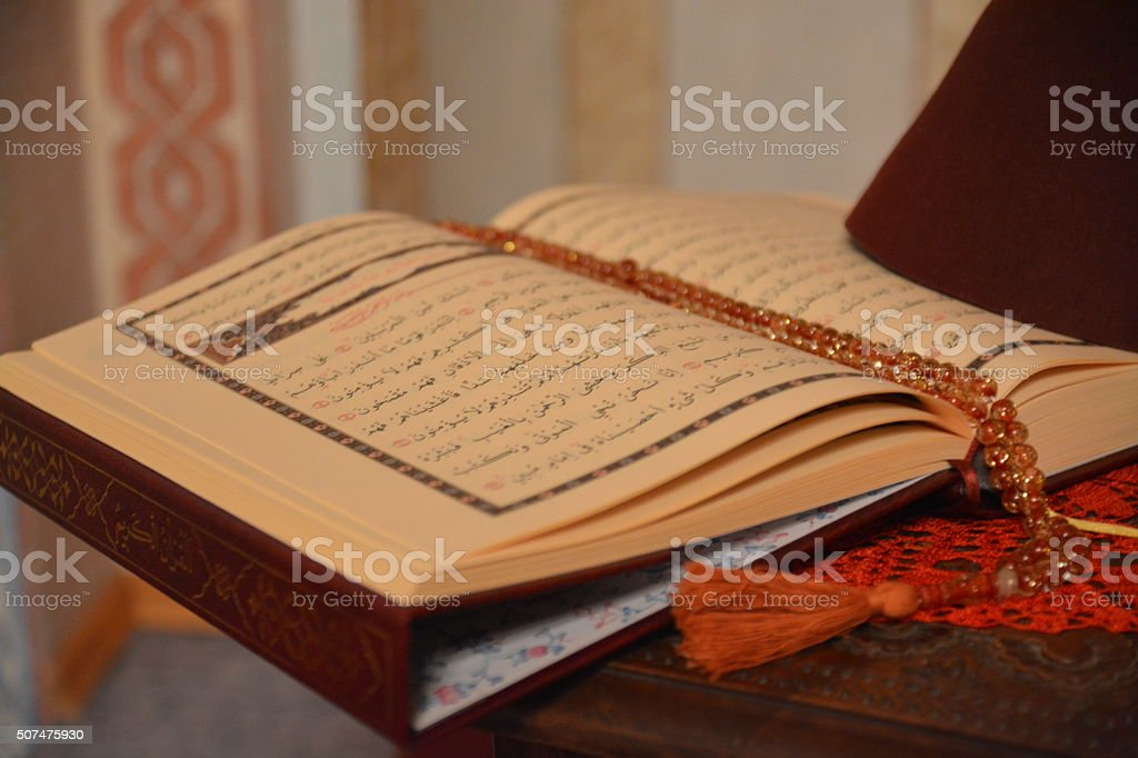 Quran surah Yasin stock photo