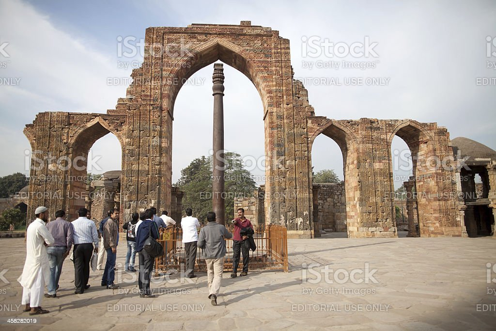 Qutab Minar complex, New Delhi, India royalty-free stock photo