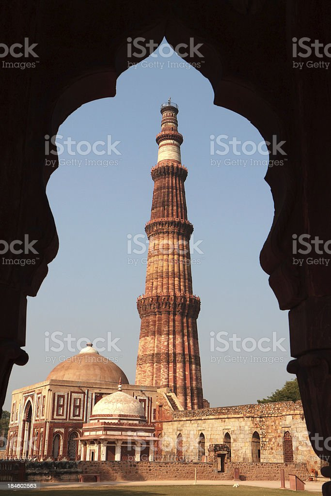 Qutb Minar, Delhi, India royalty-free stock photo