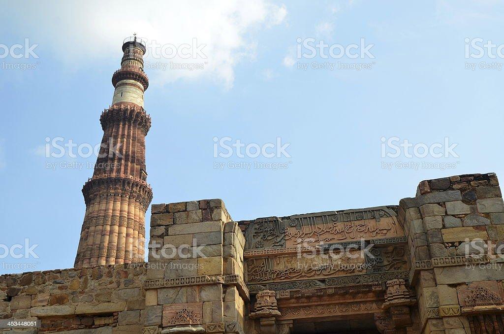Qutub Minar Delhi royalty-free stock photo