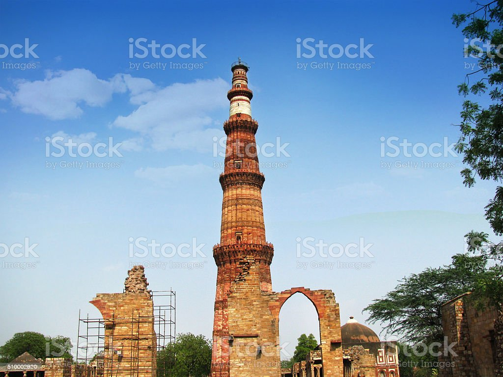 Qutub Minar, Delhi/India stock photo