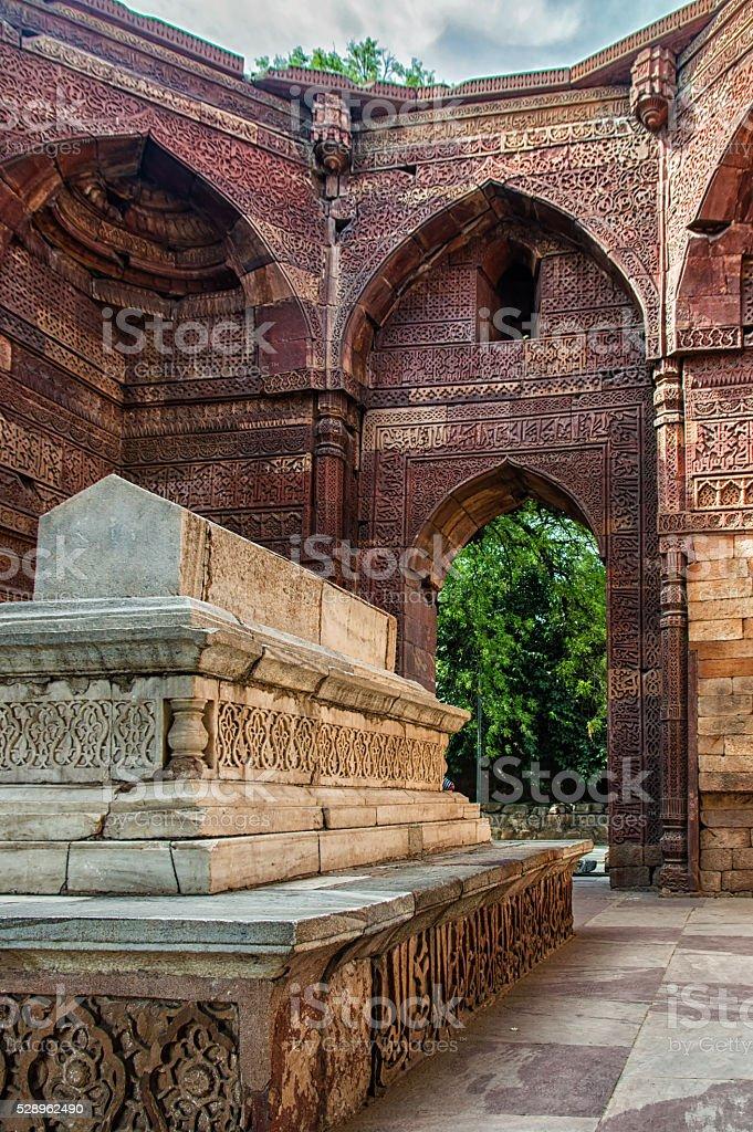 Qutub Minar Grave stock photo
