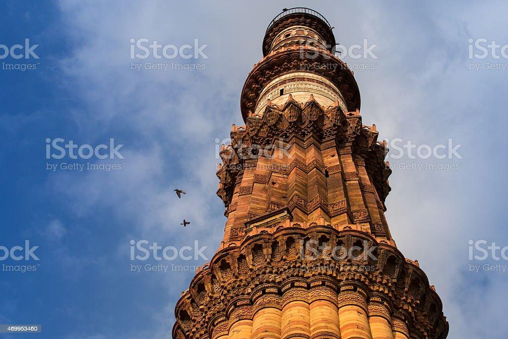 Qutub Minar in New Delhi , India stock photo