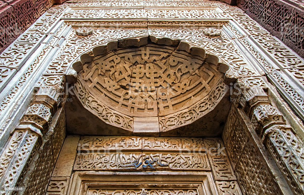 Qutub mosque in Delhi stock photo