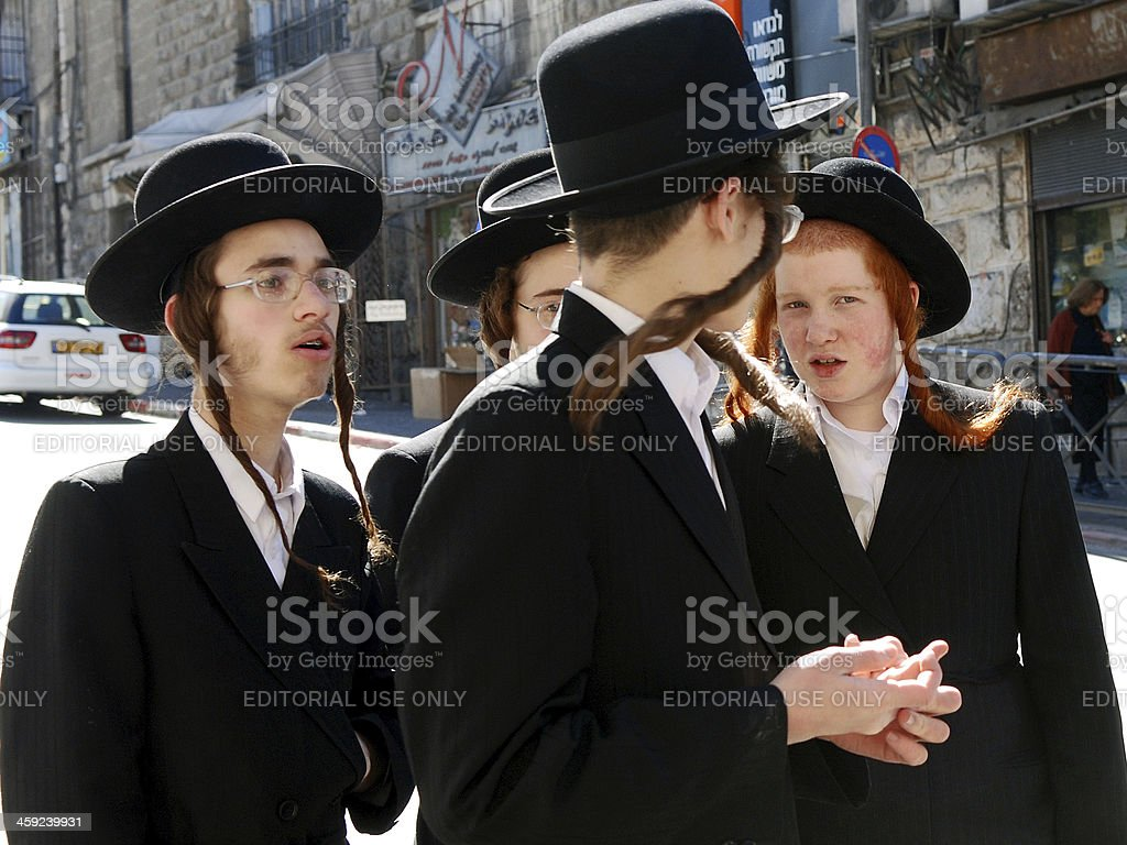 Rabbinical students in Jerusalem. stock photo