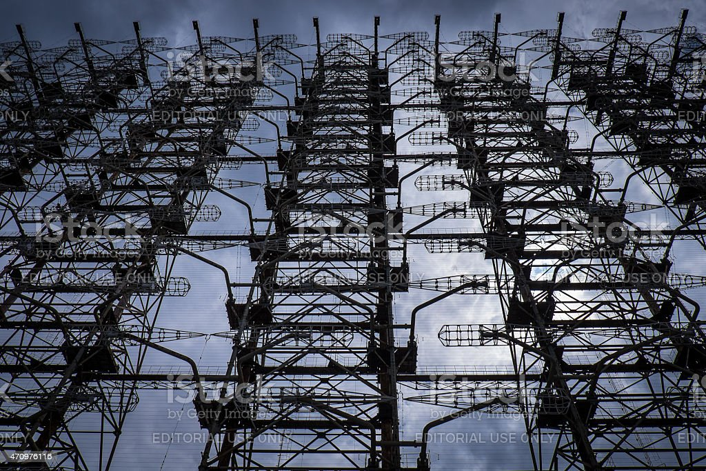 Radar system array 'Duga' in Chernobyl stock photo
