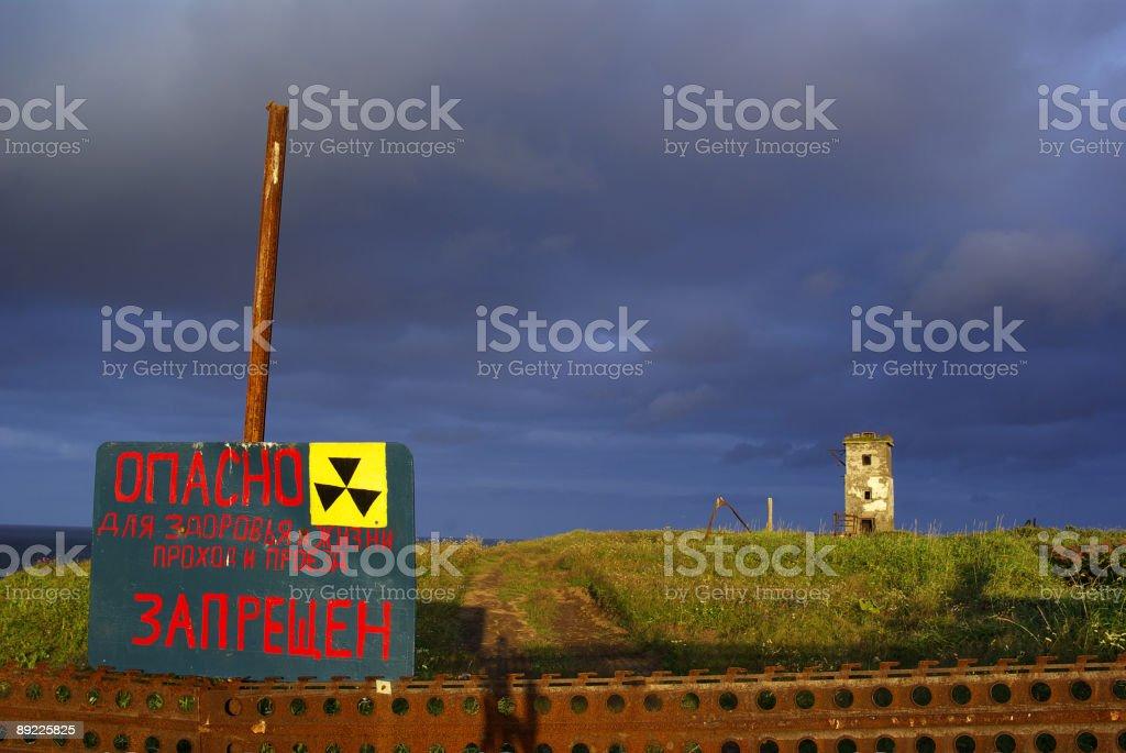 Radiation royalty-free stock photo