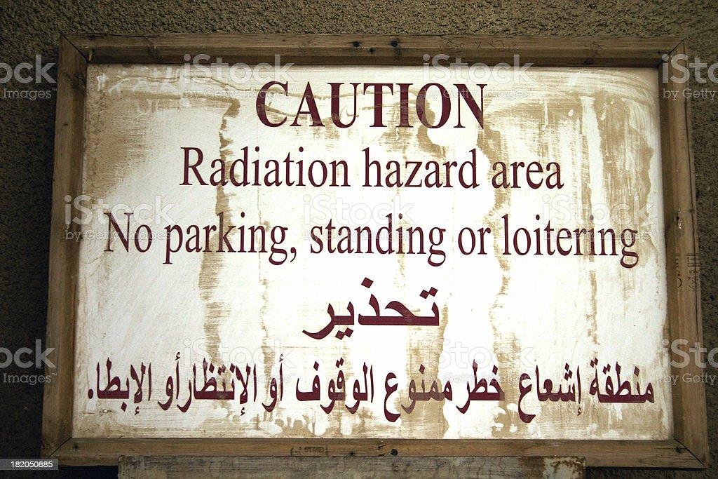 Radiation Warning royalty-free stock photo