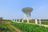 Radio telescopes for astronomical observations