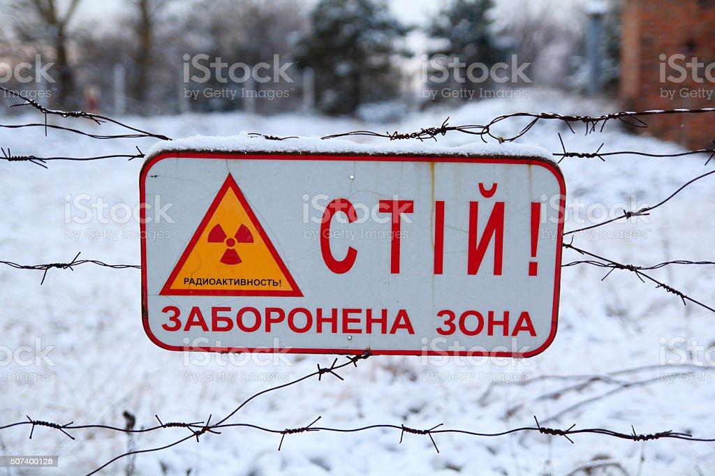 Radioactive Zone stock photo