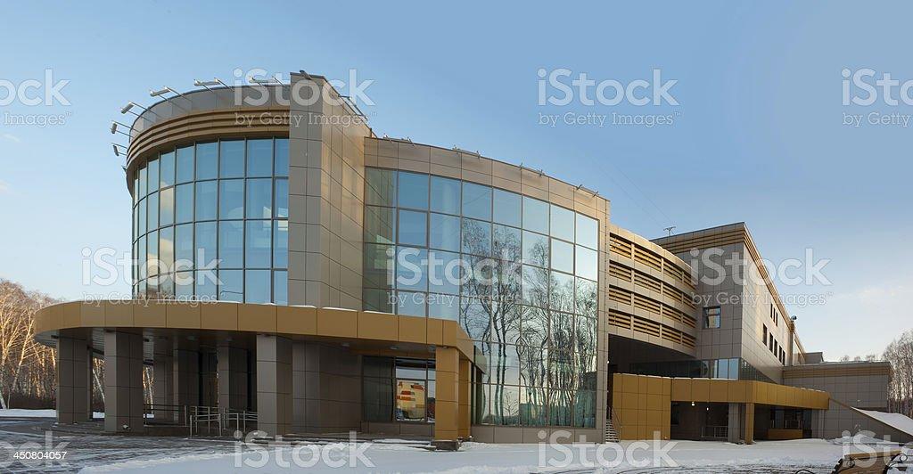 radiological center, Tyumen, Russia royalty-free stock photo