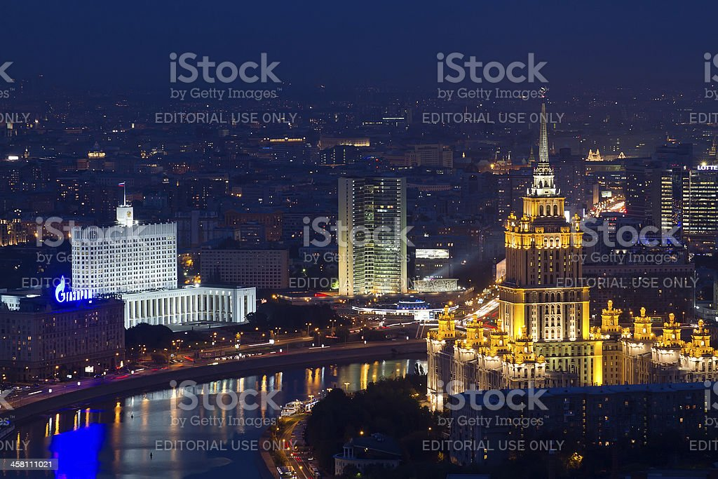 Radisson Royal Hotel and White House of Russia stock photo