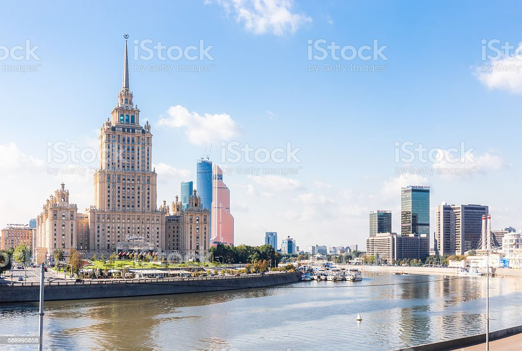Radisson Royal Hotel in Moscow stock photo