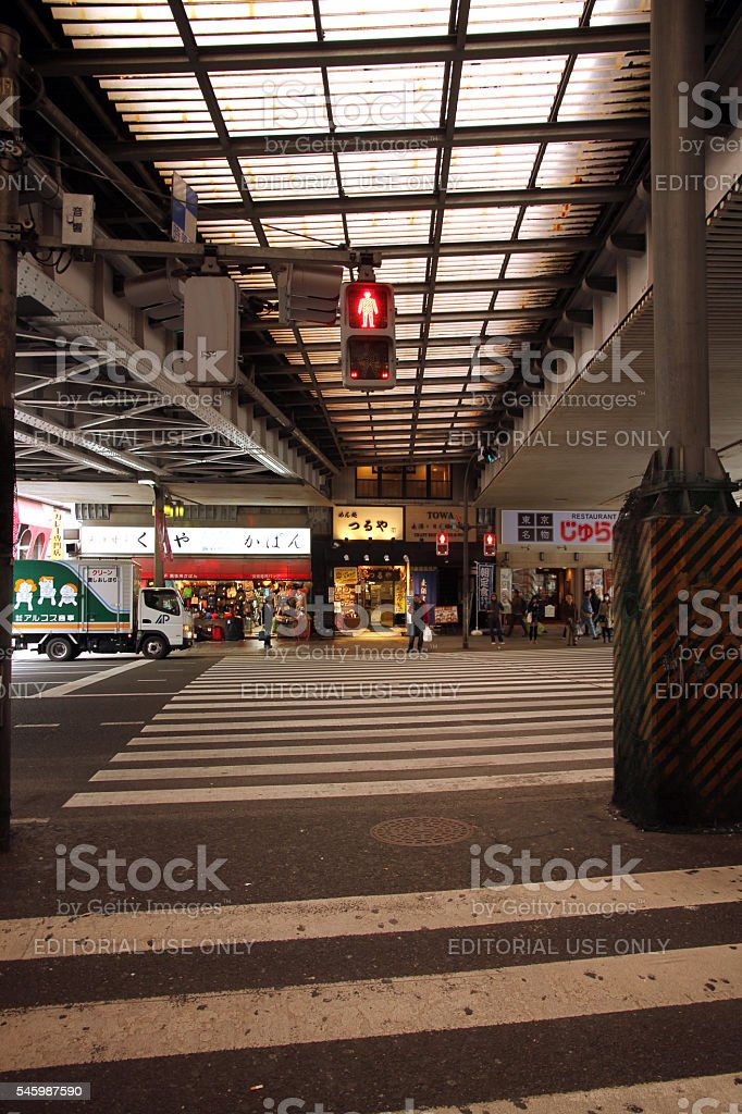Rail Station Crossing stock photo