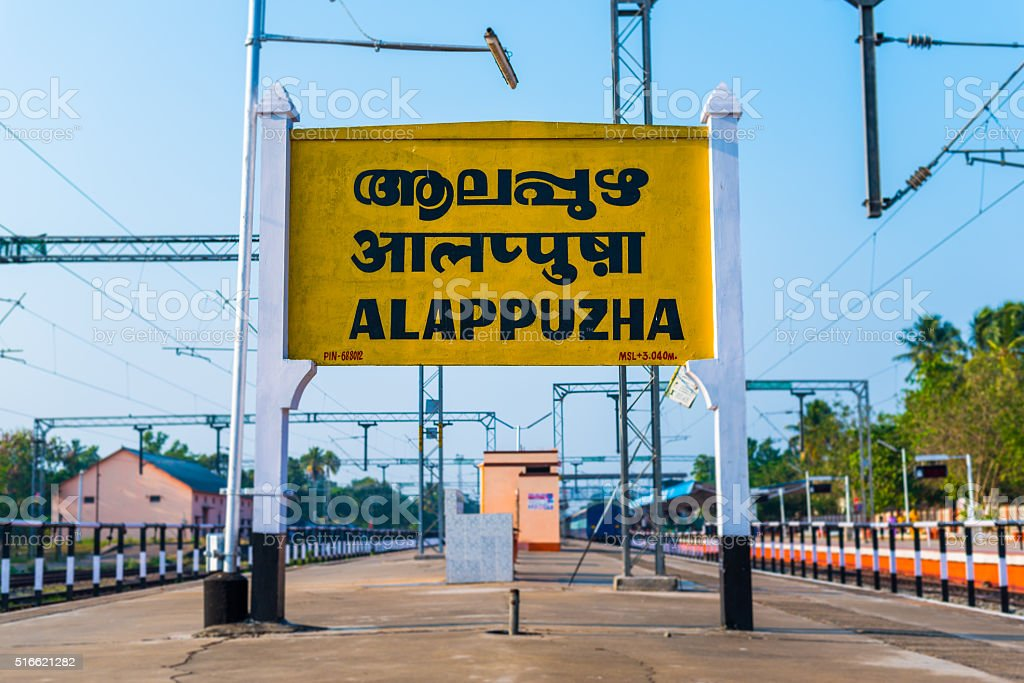 Railroad sign 'Alappuzha' (Alleppey) stock photo