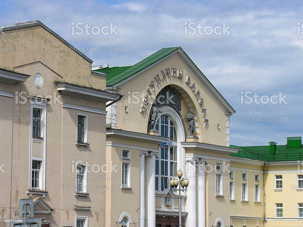 Railway station Baranovichi - Polesskiye stock photo