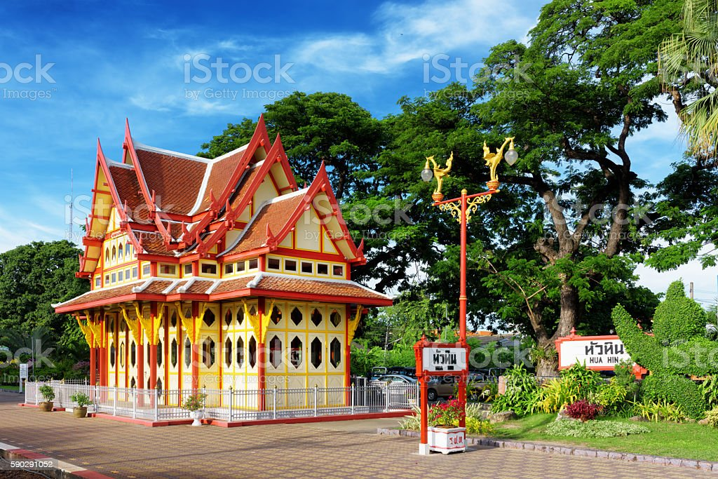 Railway station in the Hua Hin city in Thailand. stock photo