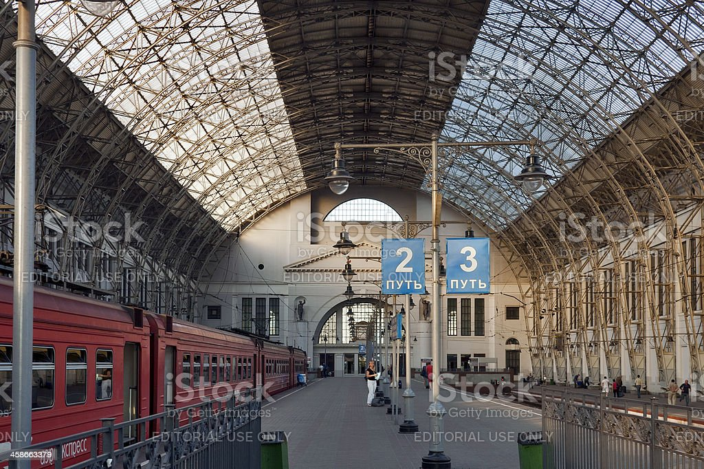 Railway station inside royalty-free stock photo
