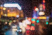 Rainy night in Las Vegas