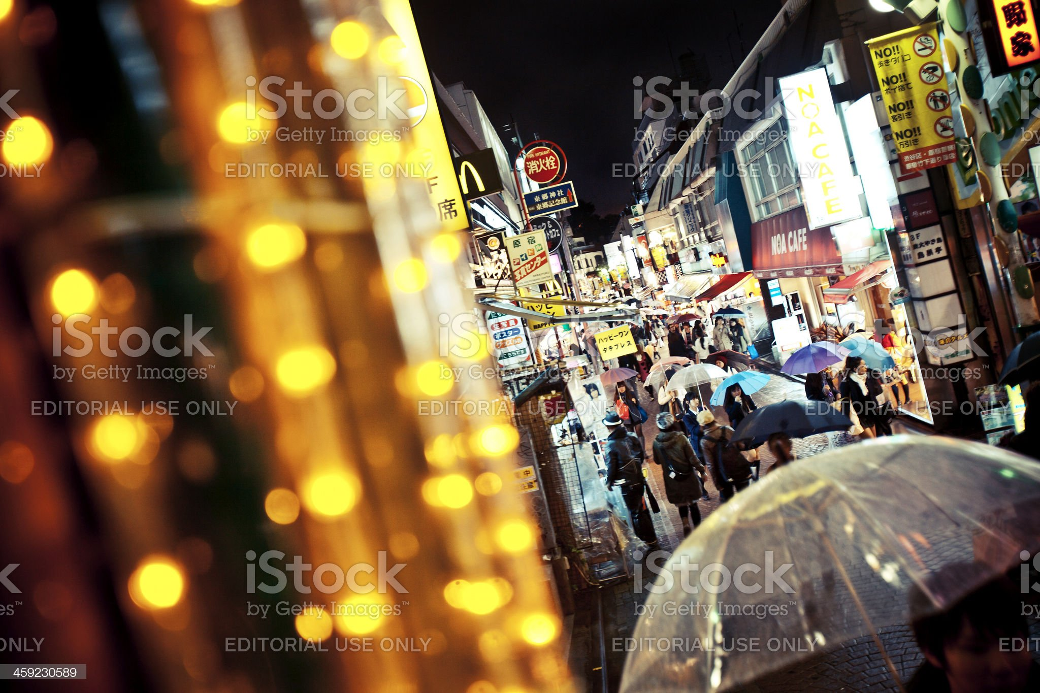 Rainy night in Tokyo. royalty-free stock photo