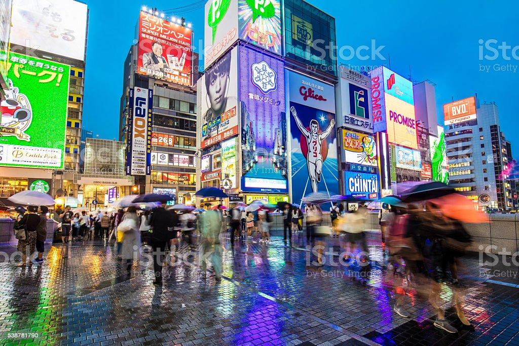 Rainy Osaka stock photo