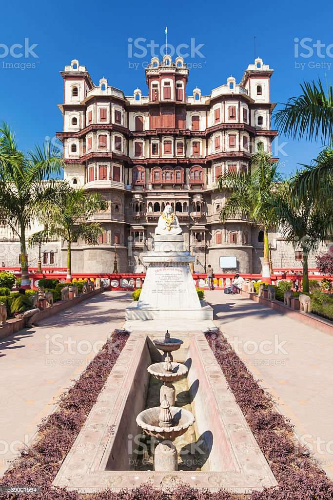 Rajwada palace, Indore stock photo