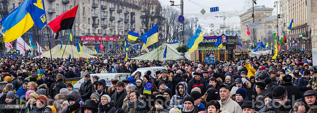 Rally for European integration in  center of Kiev stock photo