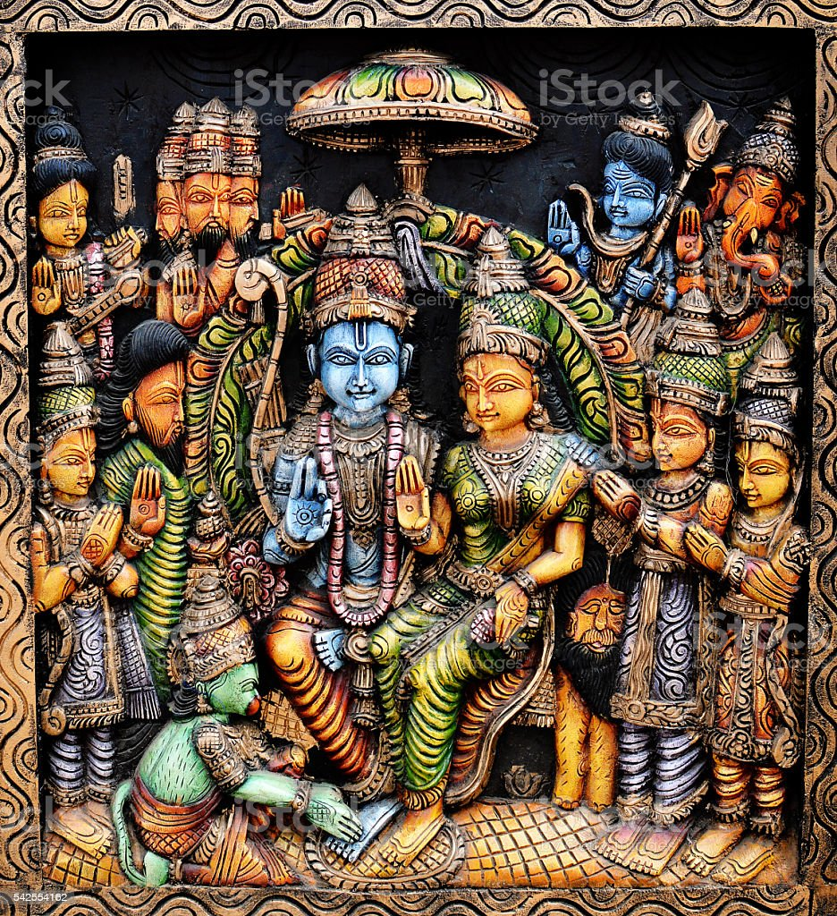 Ram and Sita stock photo