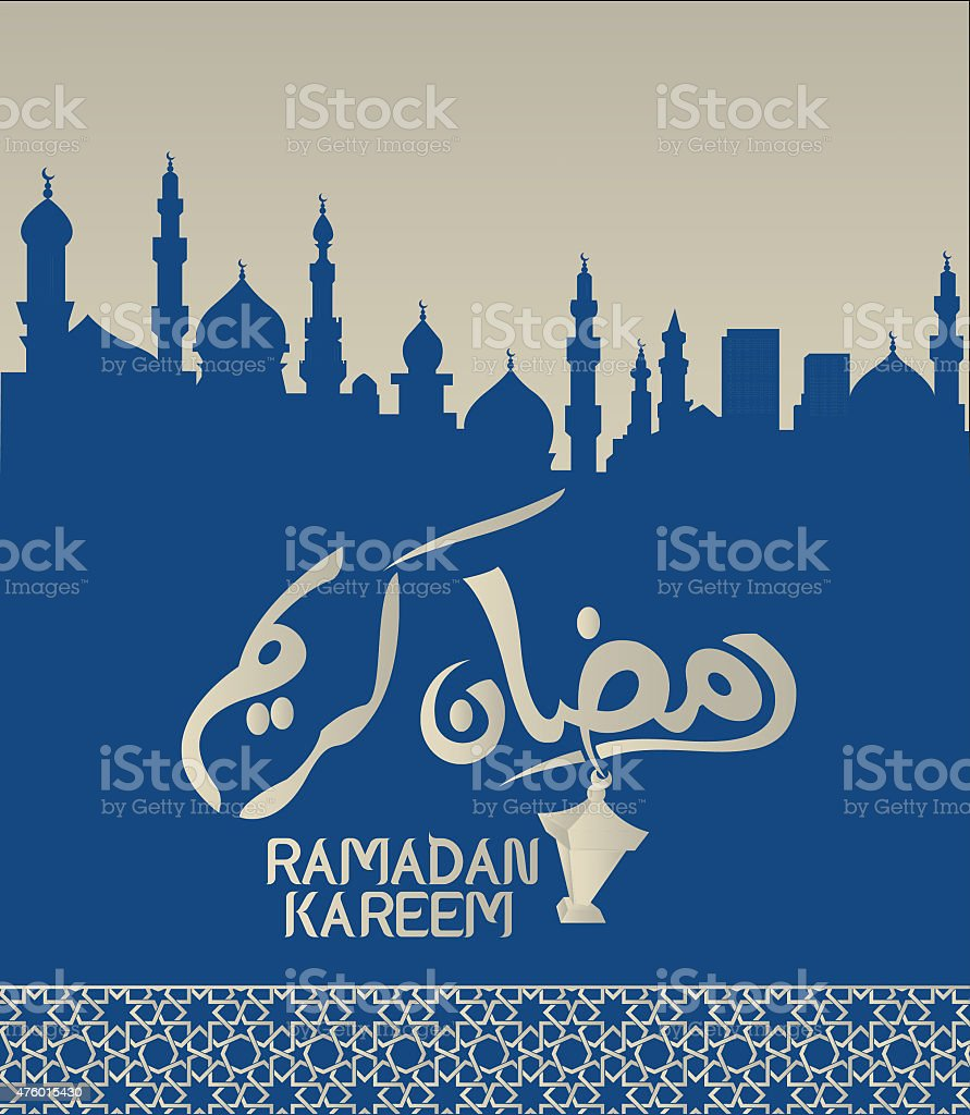 ramadan card design stock photo