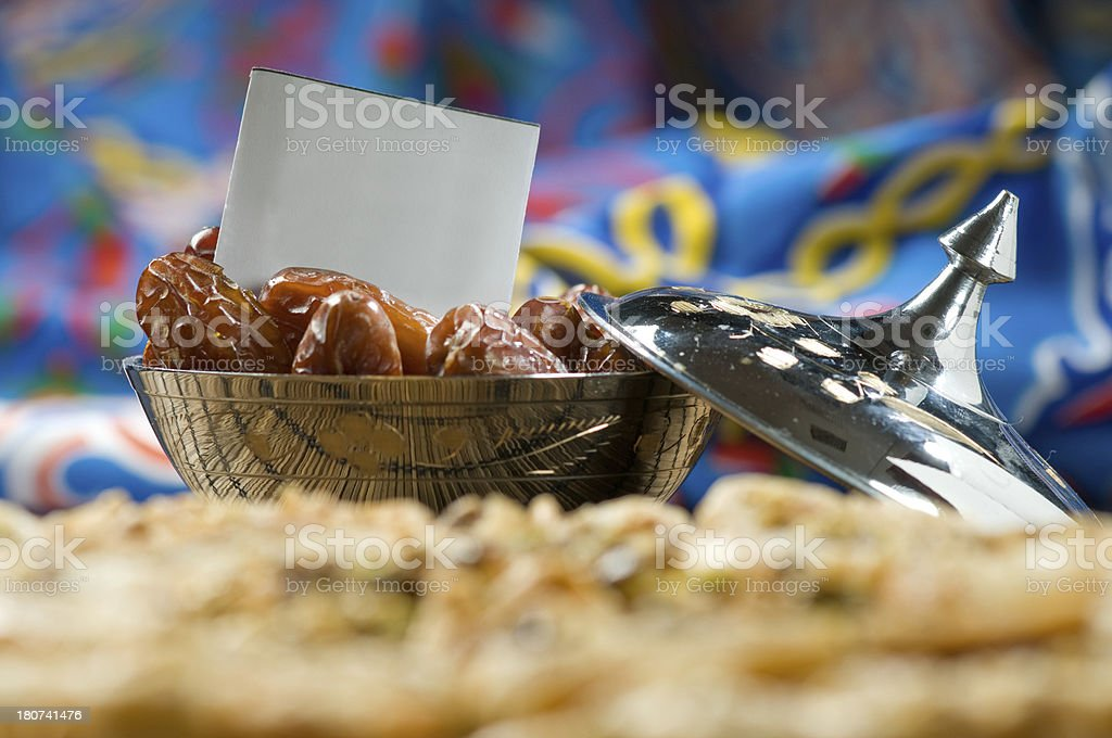 Ramadan Greetings stock photo