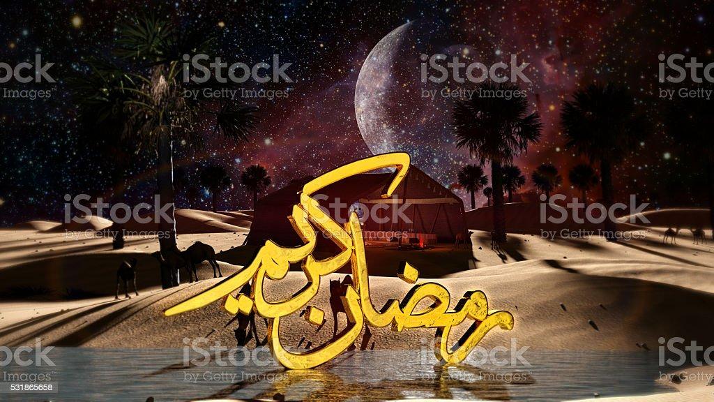 Ramadan Kareem 3d scene stock photo