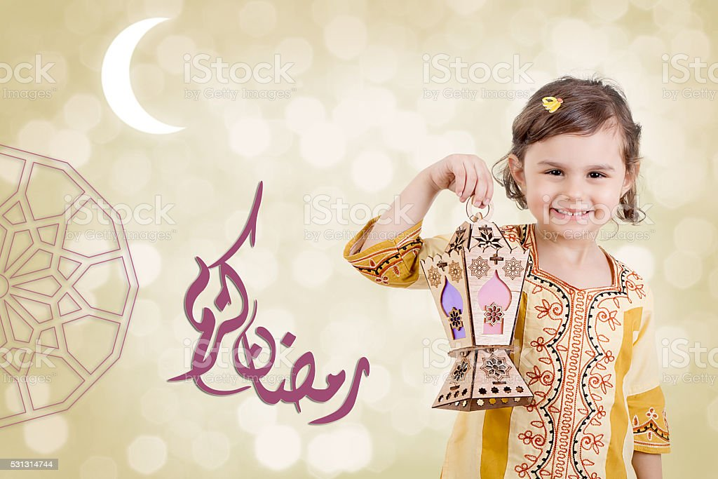 Ramadan Kareem - Greeting Card stock photo