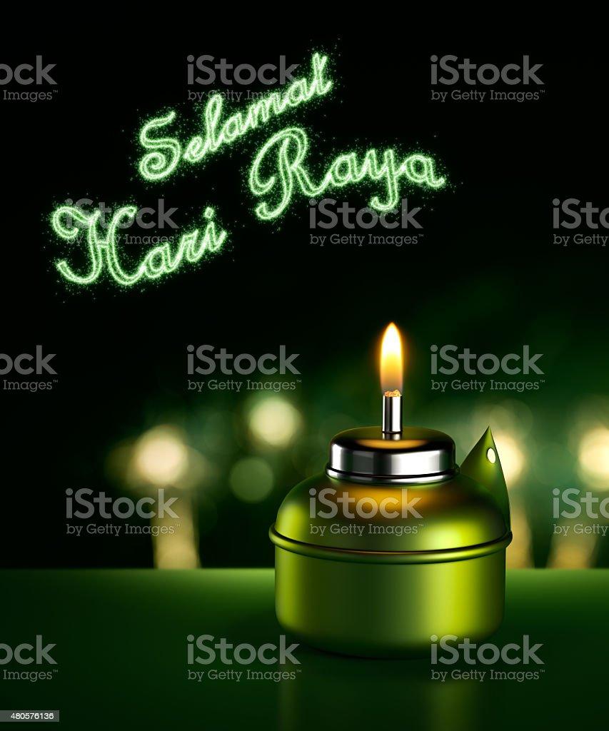 Ramadan Oil Lamp stock photo