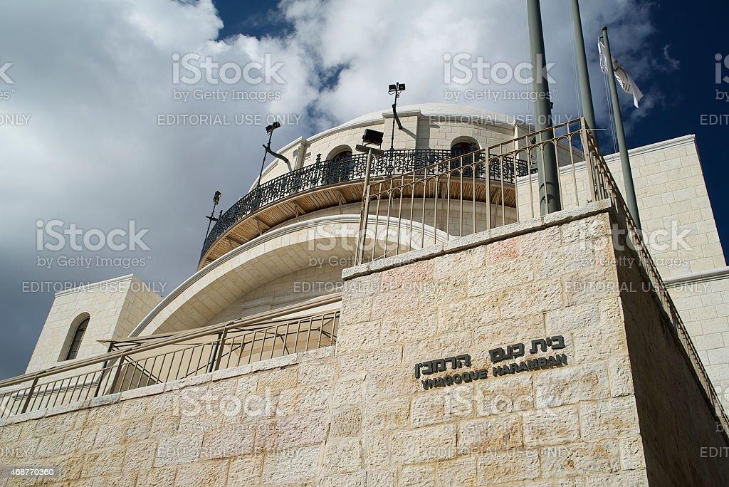 Ramban and Hurva Synagogues stock photo
